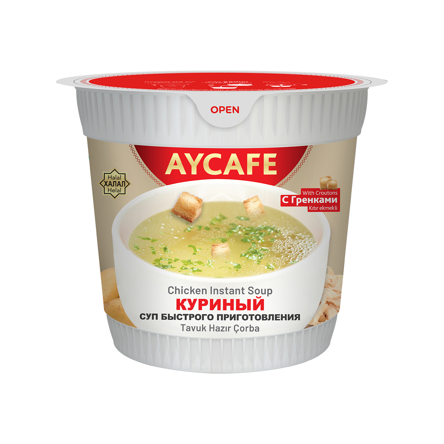 Aycafe Chicken Instant Soup In Cup