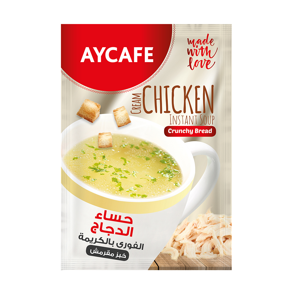 Aycafe Chicken Instant Soup In Sachets