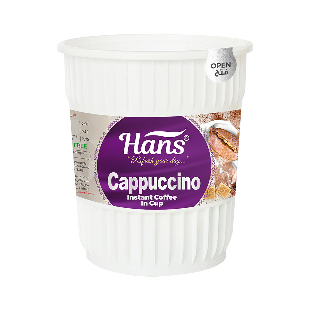 Hans Cappuccino Instant Coffee In Cup