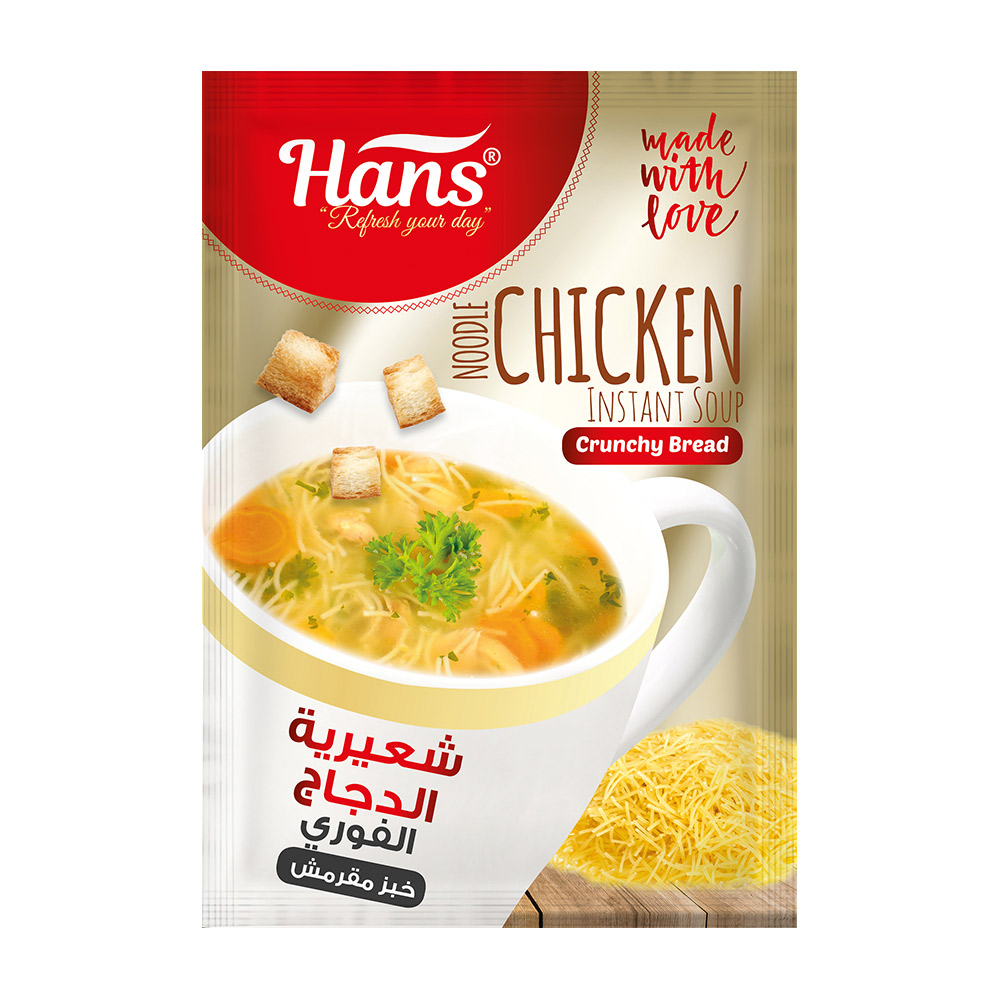 Hans Chicken Noodle Instant Soup In Sachets