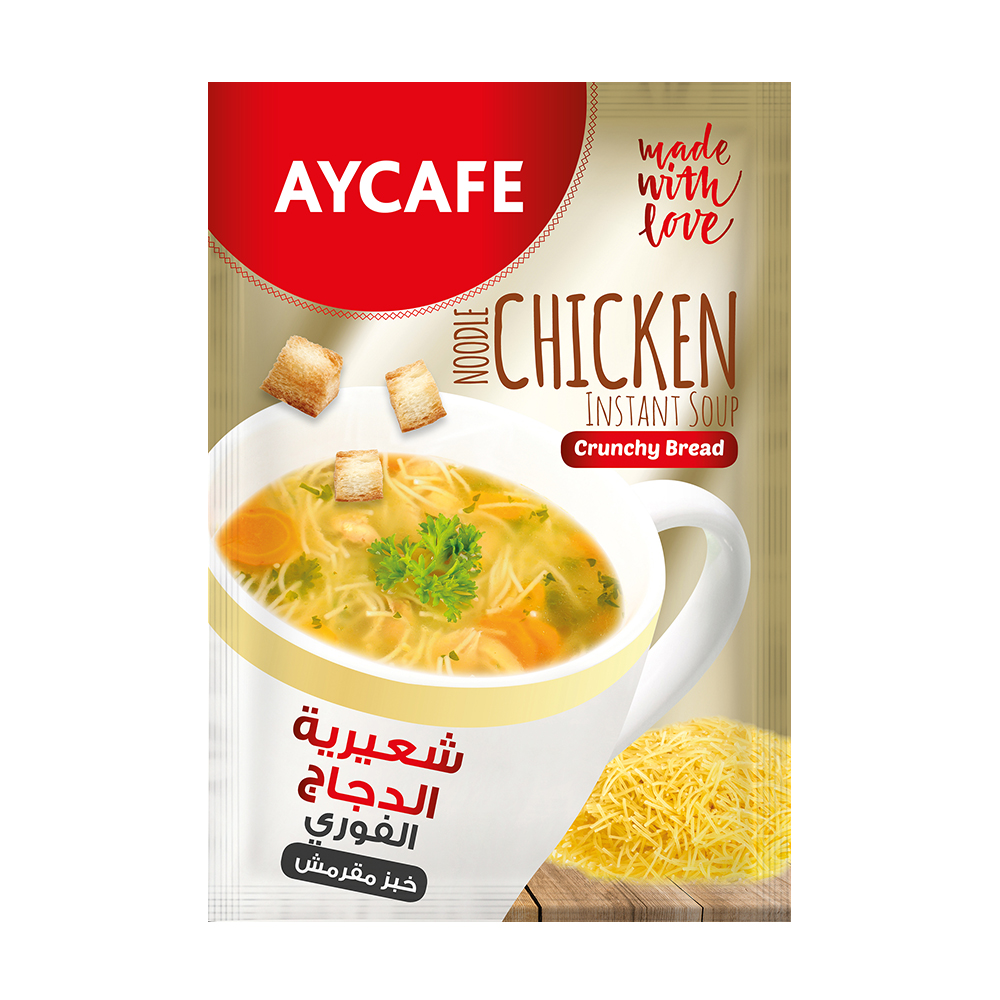 Aycafe Chicken Noodle Instant Soup In Sachets